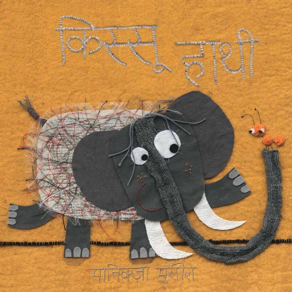Sveže iz Indije – Slon Stane preveden v Hindi