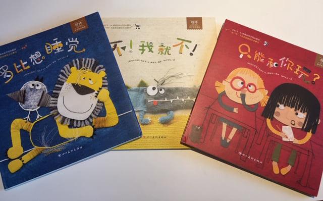 Robi, Karli in Prijateljici v kitajščini